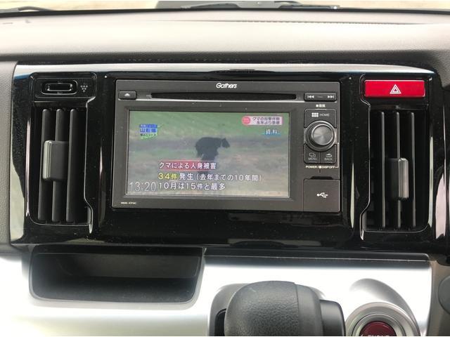 SSコンフォートパッケージ ディスプレイオーディオ ワンセグTV バックカメラ(26枚目)