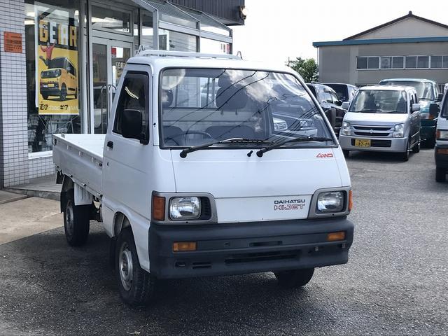 4WD 4速マニュアル ホワイト 軽トラック グー鑑定書付き(5枚目)