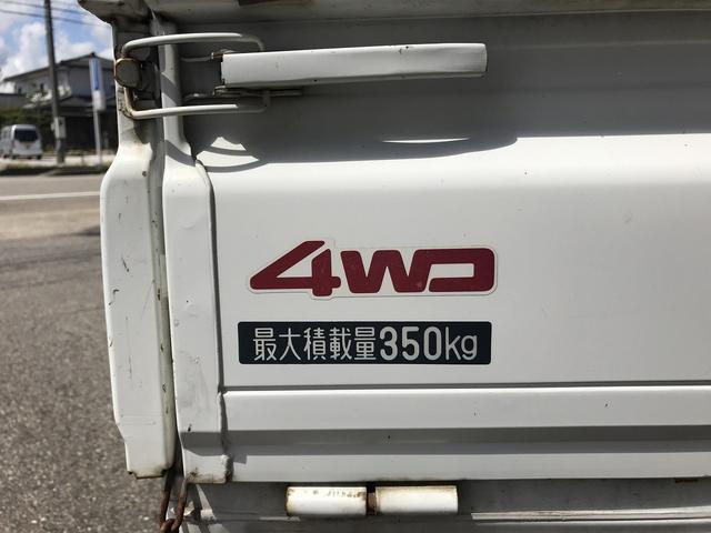 4WD 4速マニュアル ホワイト 軽トラック グー鑑定書付き(16枚目)