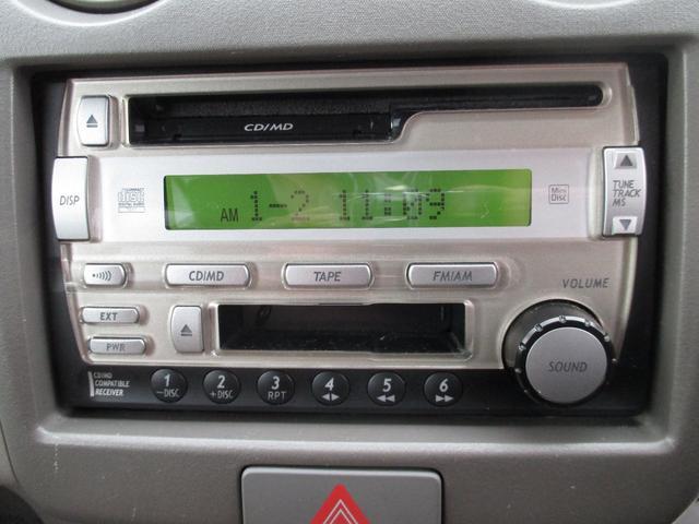 CD/MD/テープレアデッキ