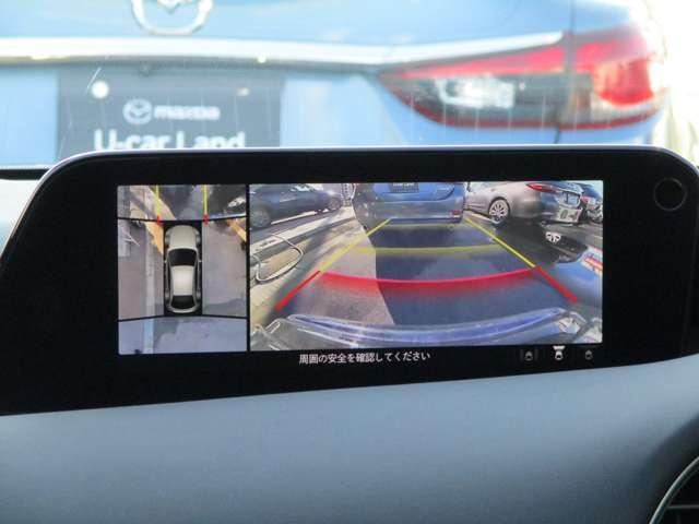 360度の全方位モニターを装備しております。ほぼ180度を映し出すワイドビュー機能も搭載されておりますので、死角を少なくして駐車を手助けしてくれます。これで、駐車が苦手な方も安心ですね。