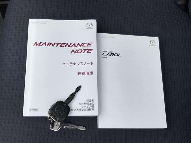 660 GL サービスカーアップ アイスト 横滑り防止 エアコン パワステ Wエアバック エアバッグ パワーウインドウ ABS シートヒーター 衝突被害軽減装置 CDプレイヤー(19枚目)
