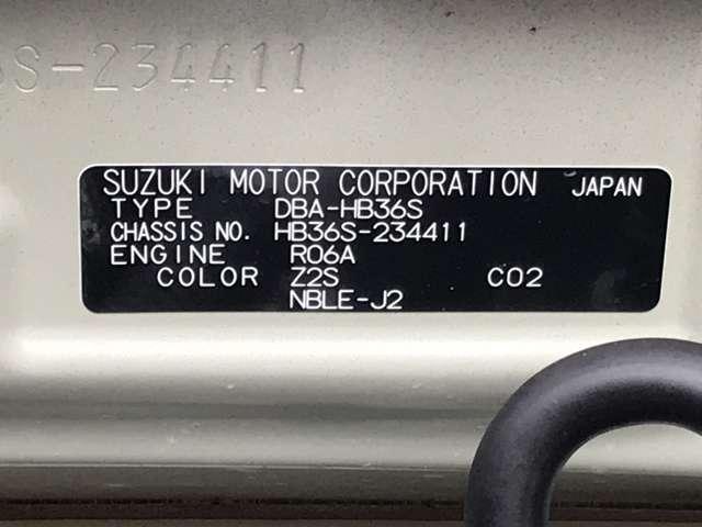 660 GL サービスカーアップ アイスト 横滑り防止 エアコン パワステ Wエアバック エアバッグ パワーウインドウ ABS シートヒーター 衝突被害軽減装置 CDプレイヤー(20枚目)