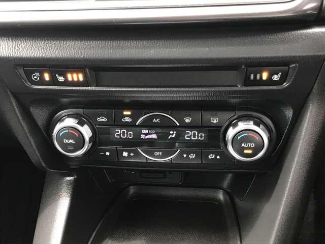 1.5 15XD Lパッケージ ディーゼルターボ 本革シート NAVI 衝突軽減B 革シート 1オナ BT ターボ LED バックカメラ ETC ナビ MRCC シートヒーター スマートキー メモリナビ 運転席パワーシート(9枚目)