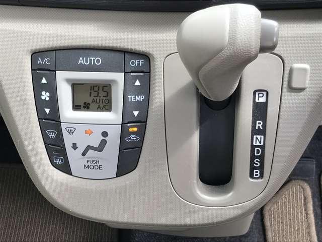 660 L エアバック付 ETC車載器 CDデッキ キ-レス オートエアコン PW ABS パワステ Wエアバッグ アイストップ(7枚目)