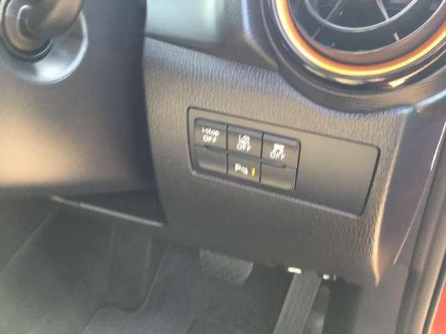 安全装備の各種スイッチはこちらに集約されております。