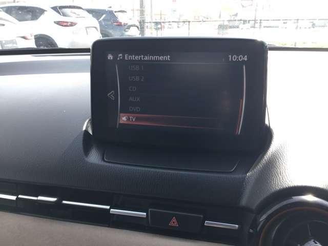 マツダ独自のオーディオシステムのマツダコネクトです。Bluetoothやハンズフリー通話など、最新のナビに必要な装備が、すべて盛り込まれております。