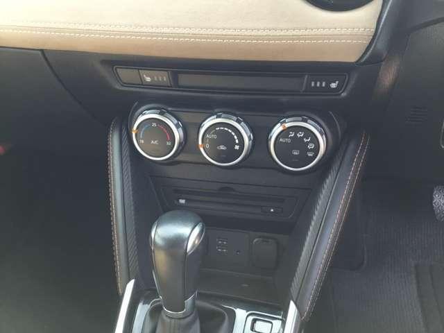 シンプルで使いやすい、エアコンスイッチです。シートヒーターも装備されていますので、冬場のドライブも快適です。