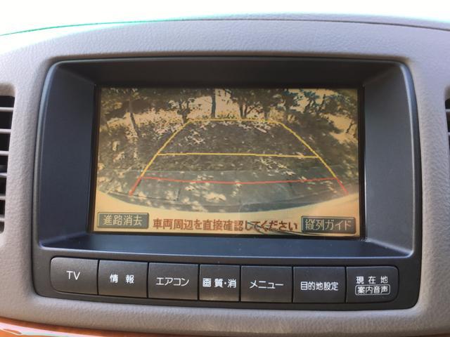 トヨタ マークII グランデFour 4WD ナビTV Bカメラ ETC アルミ