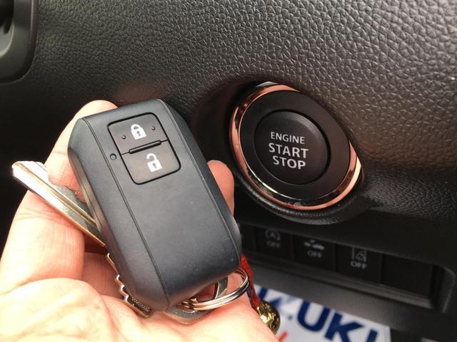 ハイブリッドRS 4WD ナビTV セーフティパッケージ(22枚目)