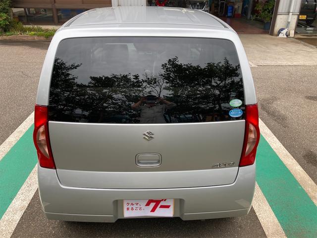 「スズキ」「アルト」「軽自動車」「富山県」の中古車5