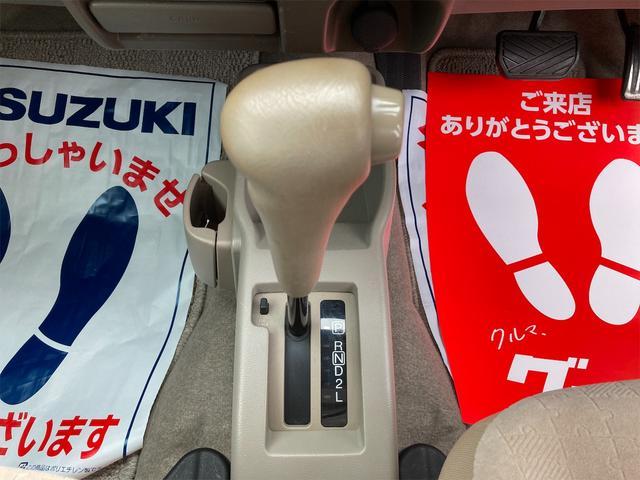 「スズキ」「アルト」「軽自動車」「富山県」の中古車11