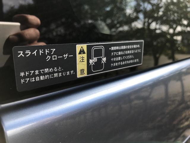 「スズキ」「パレット」「コンパクトカー」「富山県」の中古車16