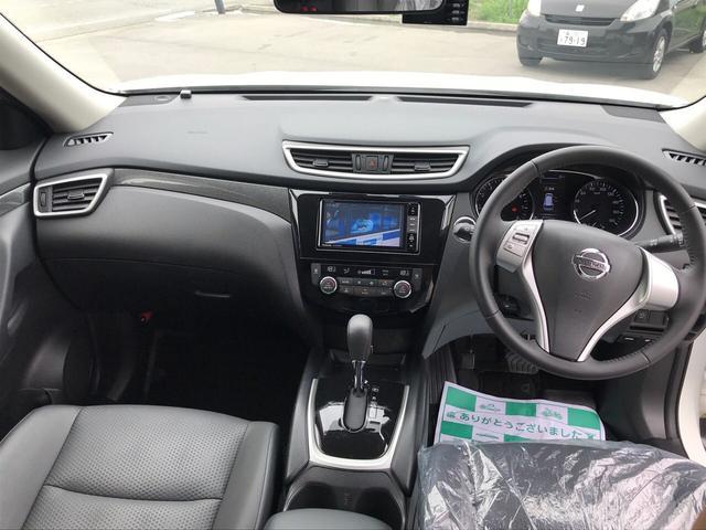 「日産」「エクストレイル」「SUV・クロカン」「富山県」の中古車10