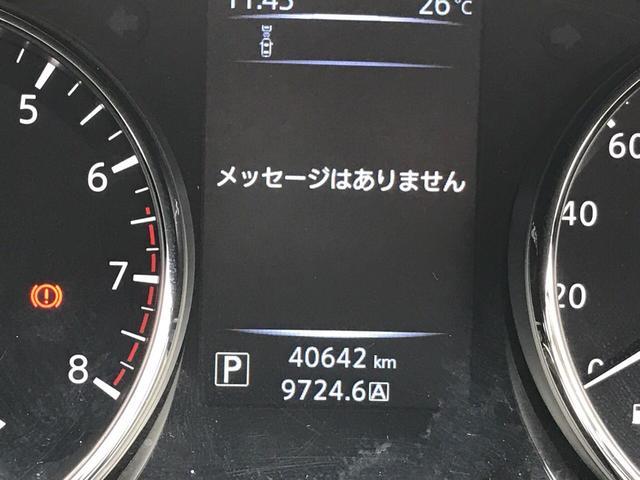 「日産」「エクストレイル」「SUV・クロカン」「富山県」の中古車13