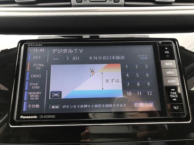 「日産」「エクストレイル」「SUV・クロカン」「富山県」の中古車17