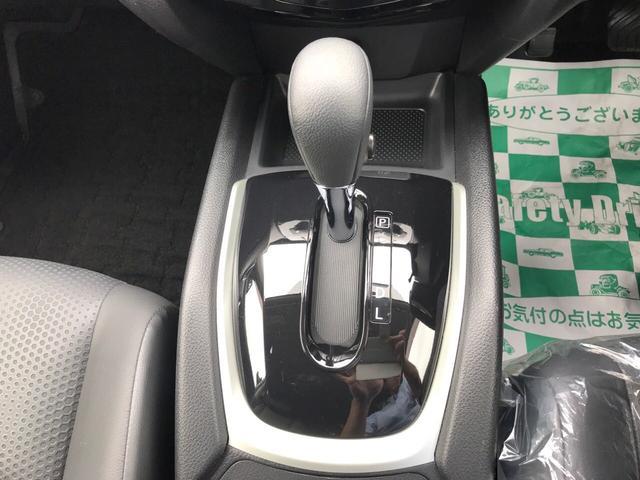 「日産」「エクストレイル」「SUV・クロカン」「富山県」の中古車20