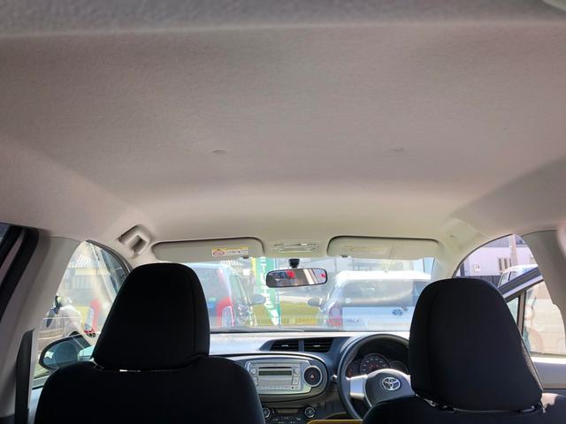 「トヨタ」「ヴィッツ」「コンパクトカー」「福井県」の中古車17
