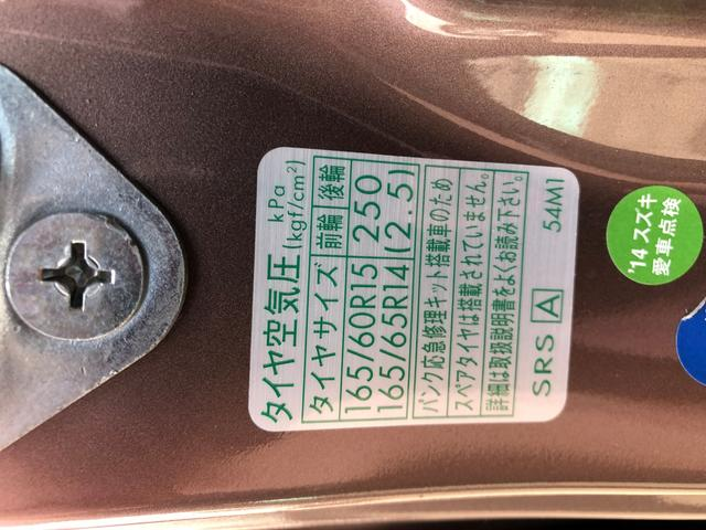 「スズキ」「ソリオ」「ミニバン・ワンボックス」「福井県」の中古車38