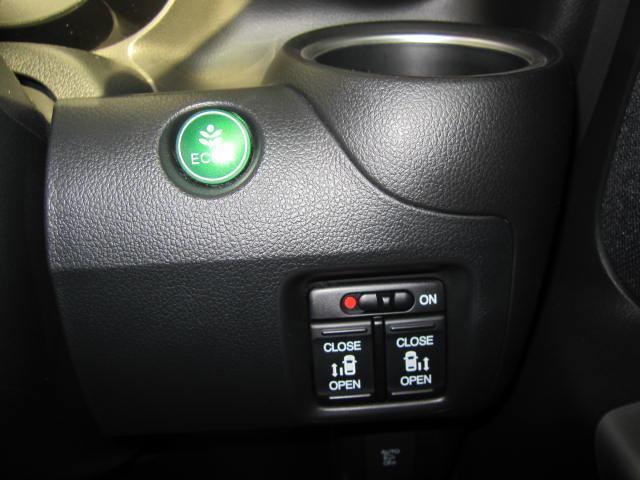 G・ターボLパッケージ HIDヘッドライト・純正ナビ・TV・バックカメラ・ETC・両側パワースライドドア(33枚目)