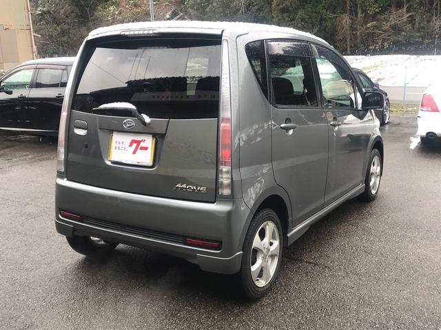 「ダイハツ」「ムーヴ」「コンパクトカー」「石川県」の中古車6