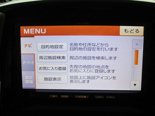 スズキ ソリオ S ナビTV Bカメラ 両側Pスラ HID 15インチAW