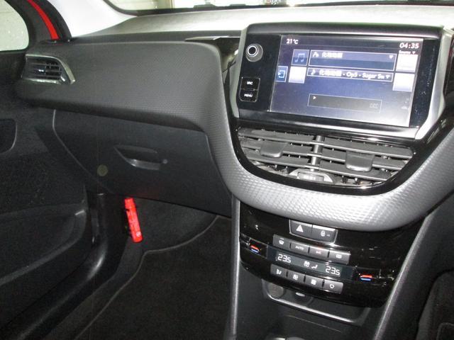 プジョー プジョー 208 アリュール 純正オーディオ Bluetooth USB