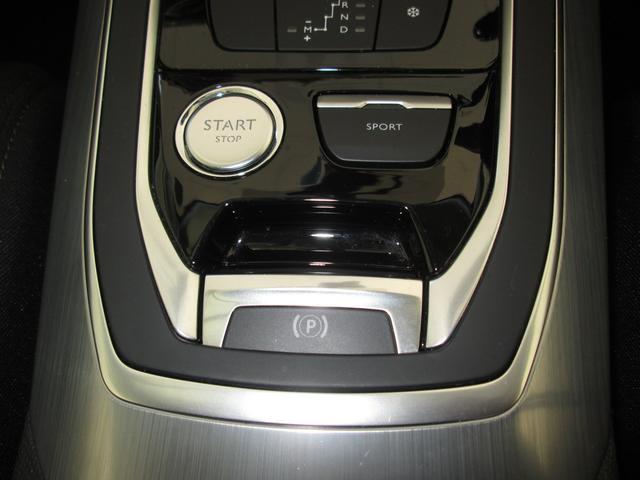「プジョー」「プジョー 308」「コンパクトカー」「石川県」の中古車22
