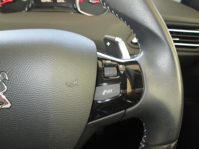 「プジョー」「プジョー 308」「コンパクトカー」「石川県」の中古車24