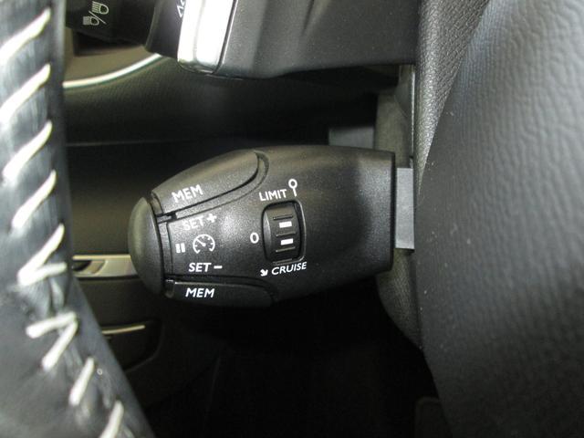 「プジョー」「プジョー 308」「コンパクトカー」「石川県」の中古車25