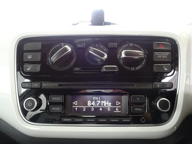 ホワイト アップ! ポータブルナビ・TV レーダーブレーキ クルーズコントロール シートヒーター リアソナー 純正16インチAW ETC(22枚目)