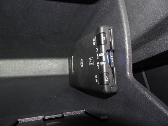 ホワイト アップ! ポータブルナビ・TV レーダーブレーキ クルーズコントロール シートヒーター リアソナー 純正16インチAW ETC(24枚目)