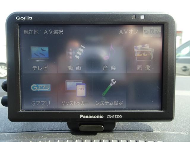 ホワイト アップ! ポータブルナビ・TV レーダーブレーキ クルーズコントロール シートヒーター リアソナー 純正16インチAW ETC(36枚目)
