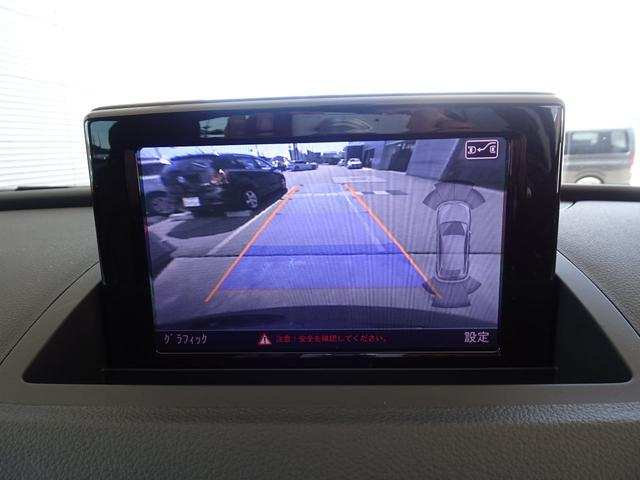 2.0TFSIクワトロ211PS レザーパッケージ コンビニエンスパッケージ 純正ナビTV Bカメラ パワーシートヒーター ETC HID スマートキー2個(20枚目)
