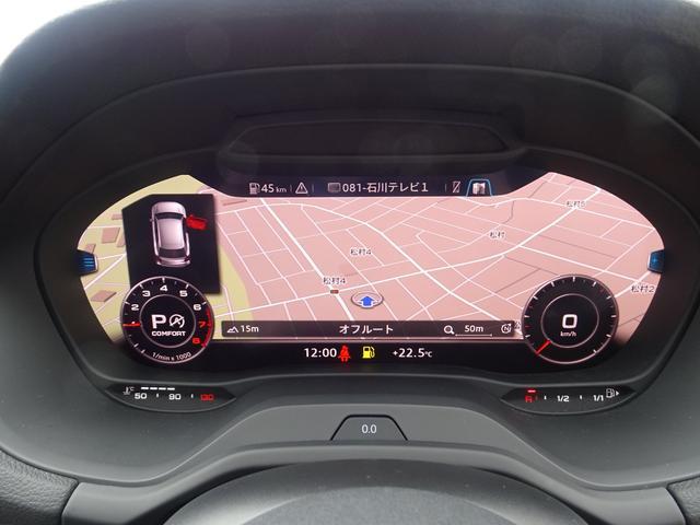1.0TFSIスポーツ バーチャルコクピット ナビTV Bカメラ アダプティブクルーズ パワーバックドア LEDオートライト ドライブセレクト スマートキー2個(15枚目)