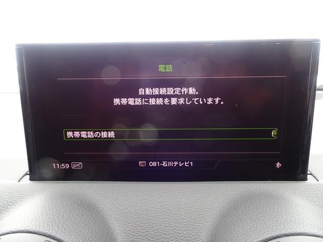1.0TFSIスポーツ バーチャルコクピット ナビTV Bカメラ アダプティブクルーズ パワーバックドア LEDオートライト ドライブセレクト スマートキー2個(16枚目)