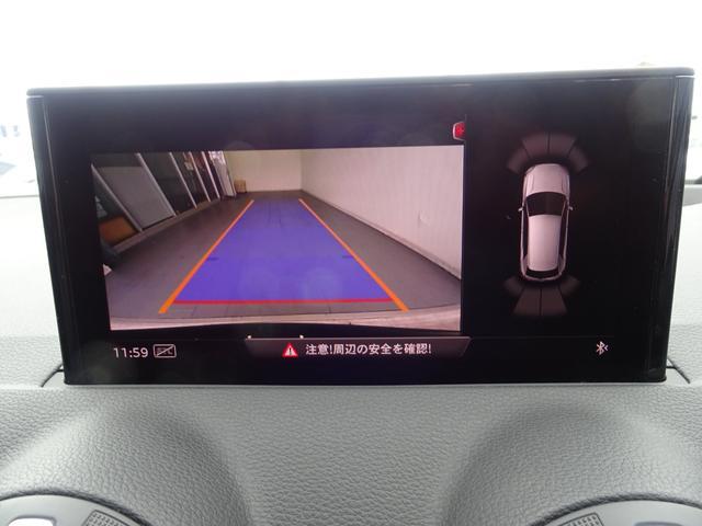 1.0TFSIスポーツ バーチャルコクピット ナビTV Bカメラ アダプティブクルーズ パワーバックドア LEDオートライト ドライブセレクト スマートキー2個(17枚目)