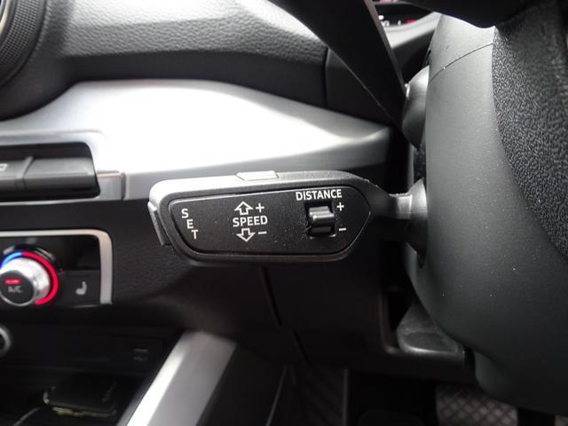1.0TFSIスポーツ バーチャルコクピット ナビTV Bカメラ アダプティブクルーズ パワーバックドア LEDオートライト ドライブセレクト スマートキー2個(19枚目)