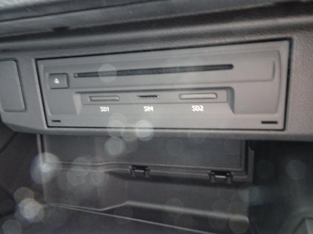 1.0TFSIスポーツ バーチャルコクピット ナビTV Bカメラ アダプティブクルーズ パワーバックドア LEDオートライト ドライブセレクト スマートキー2個(21枚目)