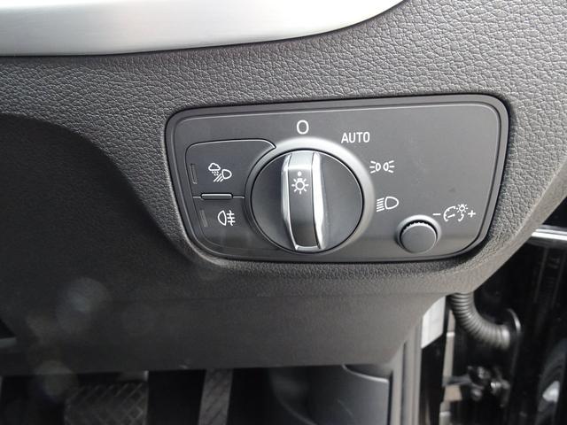 1.0TFSIスポーツ バーチャルコクピット ナビTV Bカメラ アダプティブクルーズ パワーバックドア LEDオートライト ドライブセレクト スマートキー2個(23枚目)