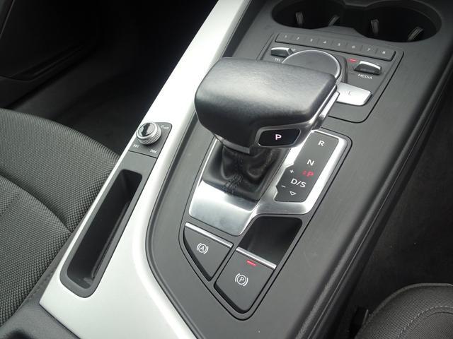 2.0TFSIクワトロ 4WD ワンオーナ 純正ナビTV Bカメラ アダプティブクルーズ パワーシート スマートキー 純正17AW ETC(21枚目)