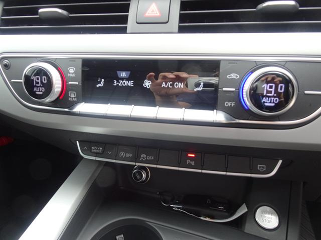 2.0TFSIクワトロ 4WD ワンオーナ 純正ナビTV Bカメラ アダプティブクルーズ パワーシート スマートキー 純正17AW ETC(23枚目)
