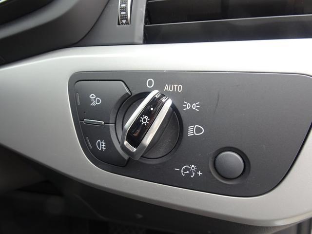2.0TFSIクワトロ 4WD ワンオーナ 純正ナビTV Bカメラ アダプティブクルーズ パワーシート スマートキー 純正17AW ETC(28枚目)