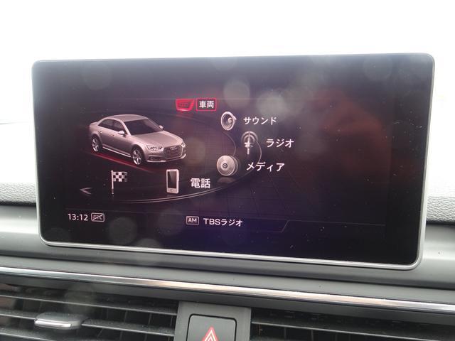 2.0TFSIクワトロ 4WD ワンオーナ 純正ナビTV Bカメラ アダプティブクルーズ パワーシート スマートキー 純正17AW ETC(29枚目)