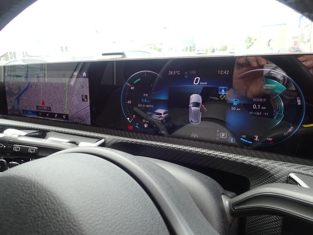 A200d ワンオーナ レーダークルーズ レーダーセーフティ ステアリングアシスト レーンアシスト ブラインドスポッイトモニター デジタルメーター 純正ナビTV Bカメラ LEDオートライト スマートキー2個(30枚目)