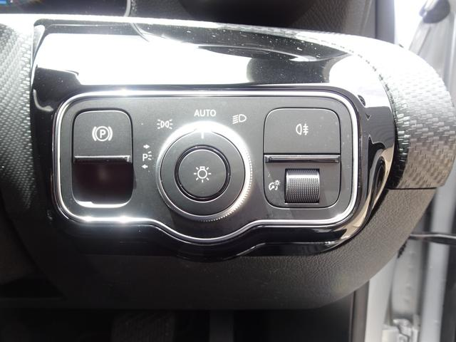 A200d ワンオーナ レーダークルーズ レーダーセーフティ ステアリングアシスト レーンアシスト ブラインドスポッイトモニター デジタルメーター 純正ナビTV Bカメラ LEDオートライト スマートキー2個(33枚目)