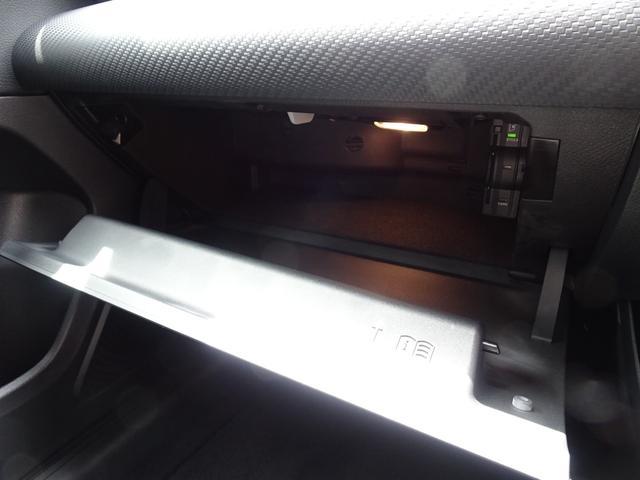 A200d ワンオーナ レーダークルーズ レーダーセーフティ ステアリングアシスト レーンアシスト ブラインドスポッイトモニター デジタルメーター 純正ナビTV Bカメラ LEDオートライト スマートキー2個(49枚目)