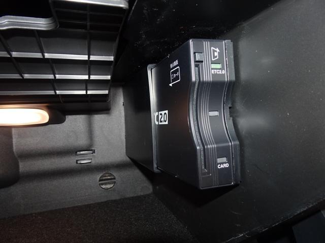A200d ワンオーナ レーダークルーズ レーダーセーフティ ステアリングアシスト レーンアシスト ブラインドスポッイトモニター デジタルメーター 純正ナビTV Bカメラ LEDオートライト スマートキー2個(50枚目)