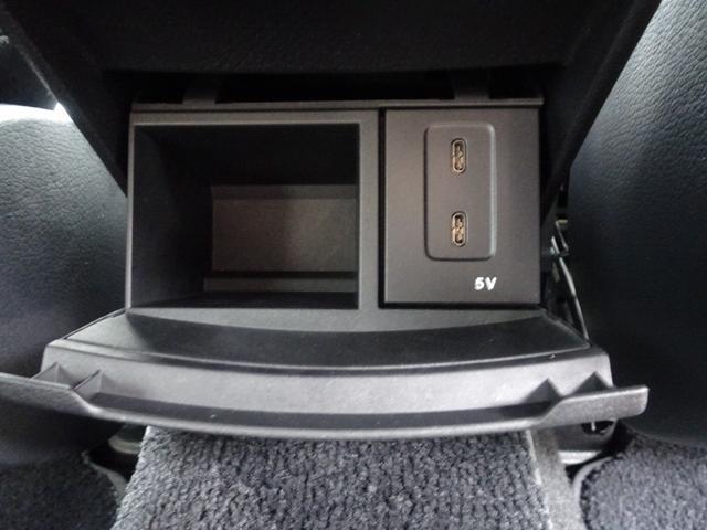 A200d ワンオーナ レーダークルーズ レーダーセーフティ ステアリングアシスト レーンアシスト ブラインドスポッイトモニター デジタルメーター 純正ナビTV Bカメラ LEDオートライト スマートキー2個(55枚目)