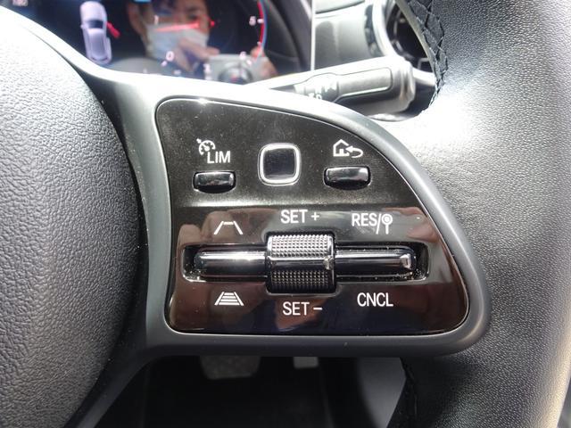 A200d ワンオーナ レーダークルーズ レーダーセーフティ ステアリングアシスト レーンアシスト ブラインドスポッイトモニター デジタルメーター 純正ナビTV Bカメラ LEDオートライト スマートキー2個(57枚目)